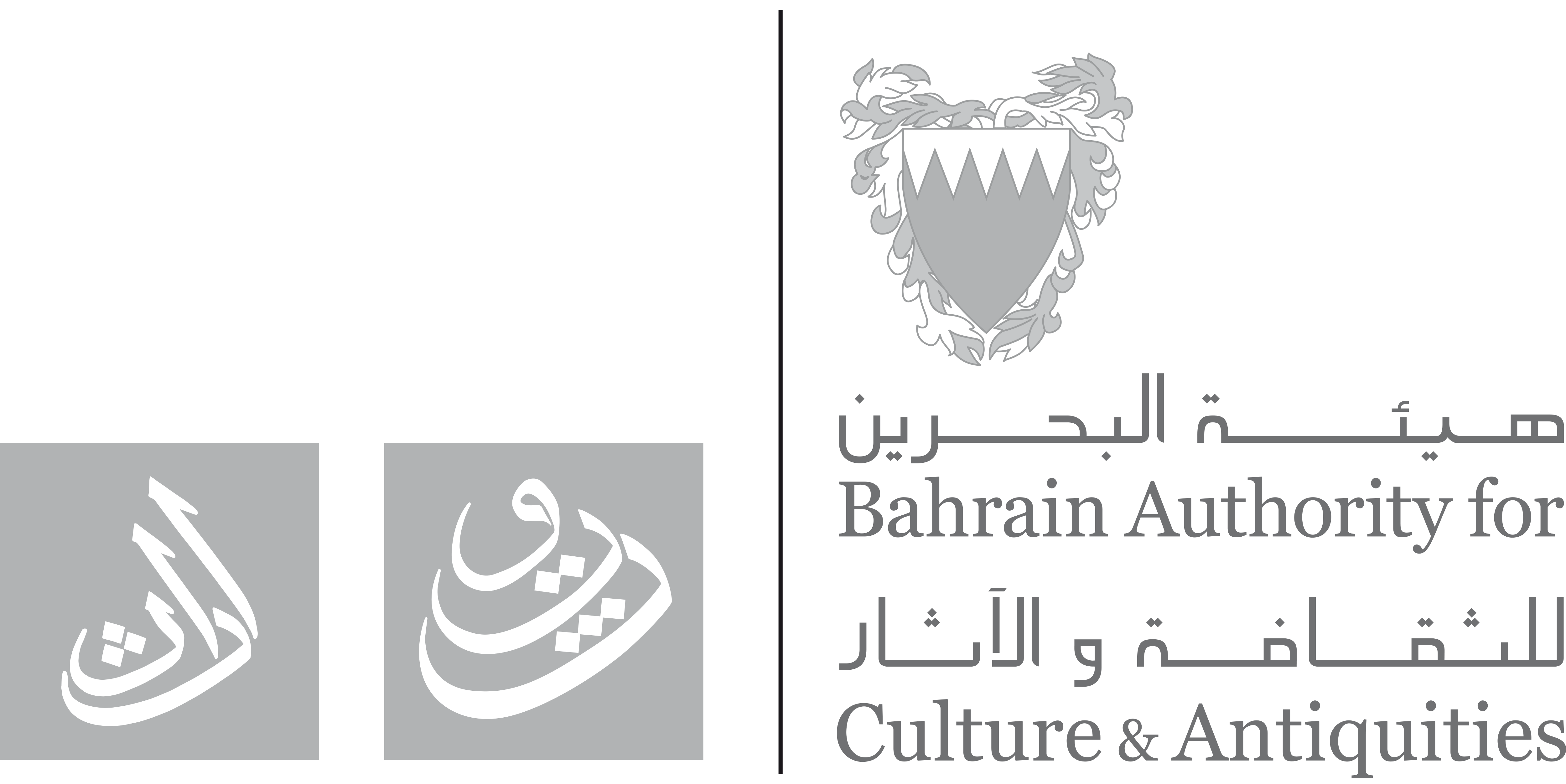 Bahrain Authority for Culture & Antiquities