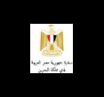Embassy of Egypt in Manama, Bahrain