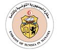 Embassy of Tunisia in Manama
